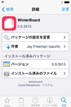 jbapp-winterbaord-03