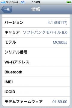 iphone4_41_baseband_00_08