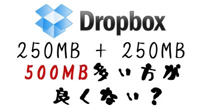 db500_00