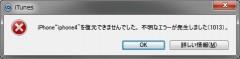 tu_nui_down_09