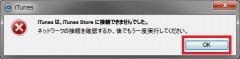tu_nui_preservation_02