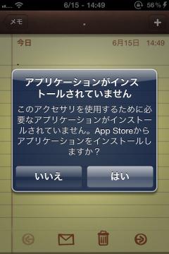 ds9000_09