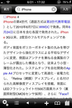 wikioffline1_10