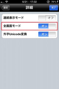 wikioffline1_14