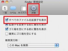disp_extension_12_mac3