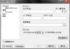ht-winscp1_05