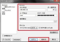 ht-winscp1_09
