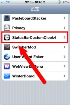 jbapp-statuscustomclock4-06