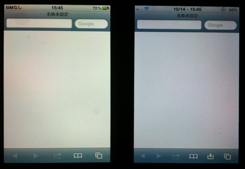 iphone4s-screen-0-01