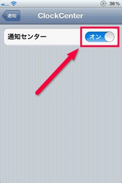 jbapp-clockcenter-05