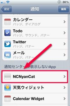 jbapp-ncnyan-for-nc-05