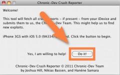 cdevreporter-release001-03