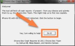 cdevreporter-release001-05