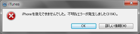 ios50-shsh-closed-01