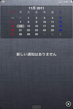 jbapp-calendar-nc-06