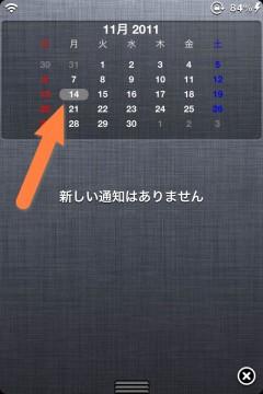 jbapp-calendar-nc-07