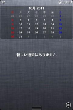 jbapp-calendar-nc-08