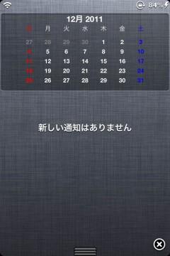 jbapp-calendar-nc-09
