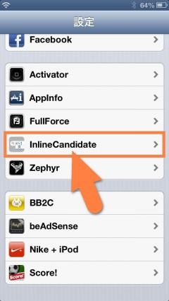 jbapp-inlinecandidateforios6-09