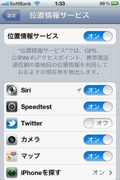 settingapp-url-schema13