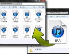 howto-appstoreapp-backup-11