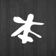 jailed-ios5-icon-change-05
