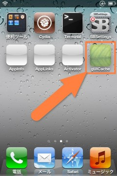 fix-white-icon-and-apply-change-icon-05