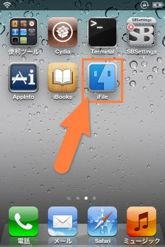 fix-white-icon-and-apply-change-icon-08
