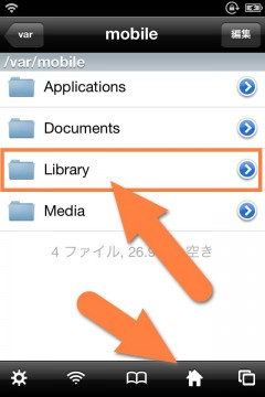 fix-white-icon-and-apply-change-icon-09