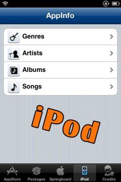 jbapp-appinfo-08