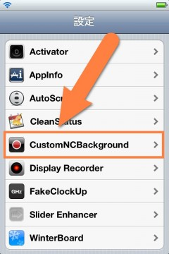 jbapp-customncbackground-04