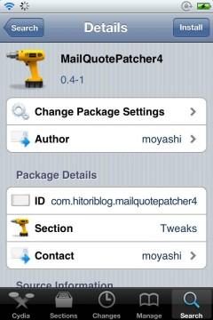 jbapp-mailquotepatcher4-02