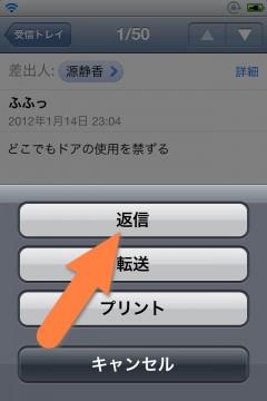jbapp-mailquotepatcher4-03