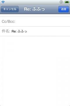 jbapp-mailquotepatcher4-05
