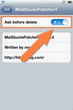 jbapp-mailquotepatcher4-07