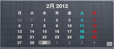 jbapp-calendarprofornc-12