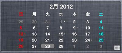 jbapp-calendarprofornc-13