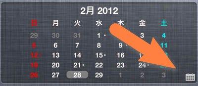 jbapp-calendarprofornc-15