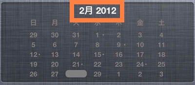 jbapp-calendarprofornc-24