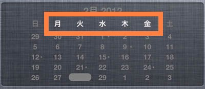 jbapp-calendarprofornc-25