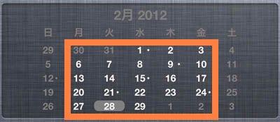 jbapp-calendarprofornc-26