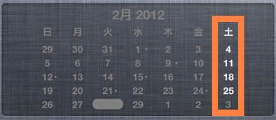 jbapp-calendarprofornc-27