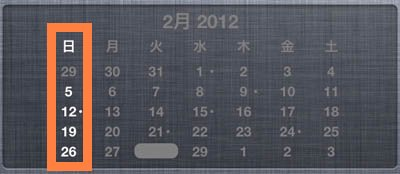 jbapp-calendarprofornc-28