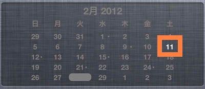 jbapp-calendarprofornc-29