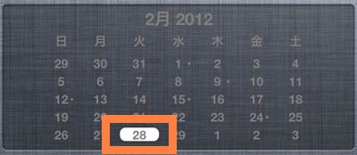 jbapp-calendarprofornc-30