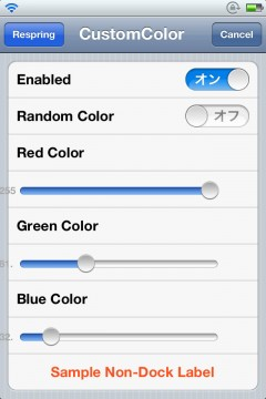 jbapp-customcolor-09