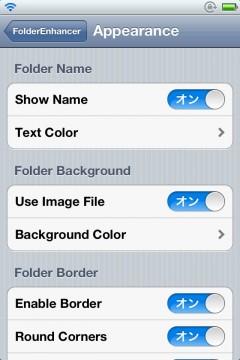 jbapp-folderenhancer-11