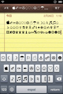 jbapp-pictokeyboard-04