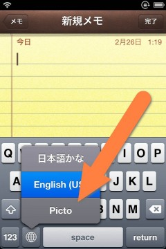 jbapp-pictokeyboard-17