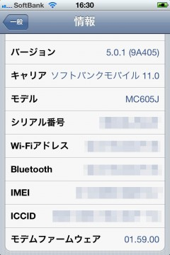 ios51-downgrade-1-13